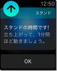 apple-watch_5-2