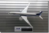 AL3J4879
