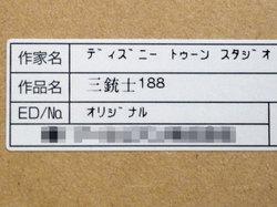 P1010225