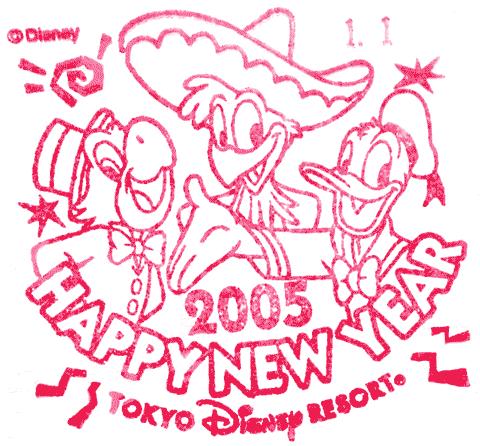 20050103d95eecf4