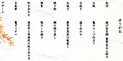 200511233b38f8ef
